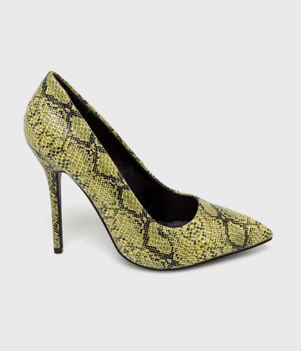 Answear Női Tűsarkú cipő zöld